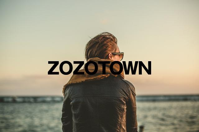 2016.2.16 zozo town 02