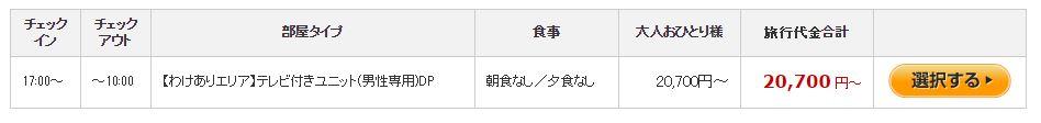 2016.2.3 bus04