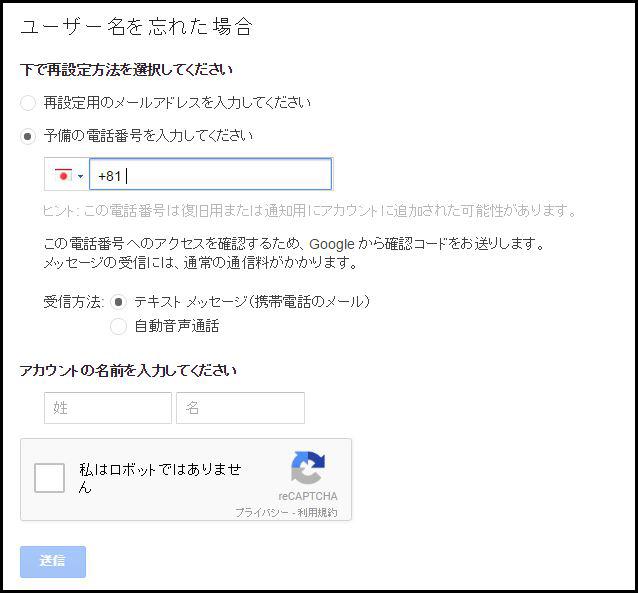 2016.5.26.006.Google