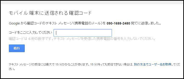 2016.5.26.007.Google