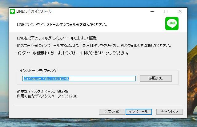 2016.5.29.line.05