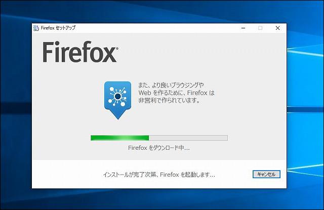 2016.6.23 firefox04