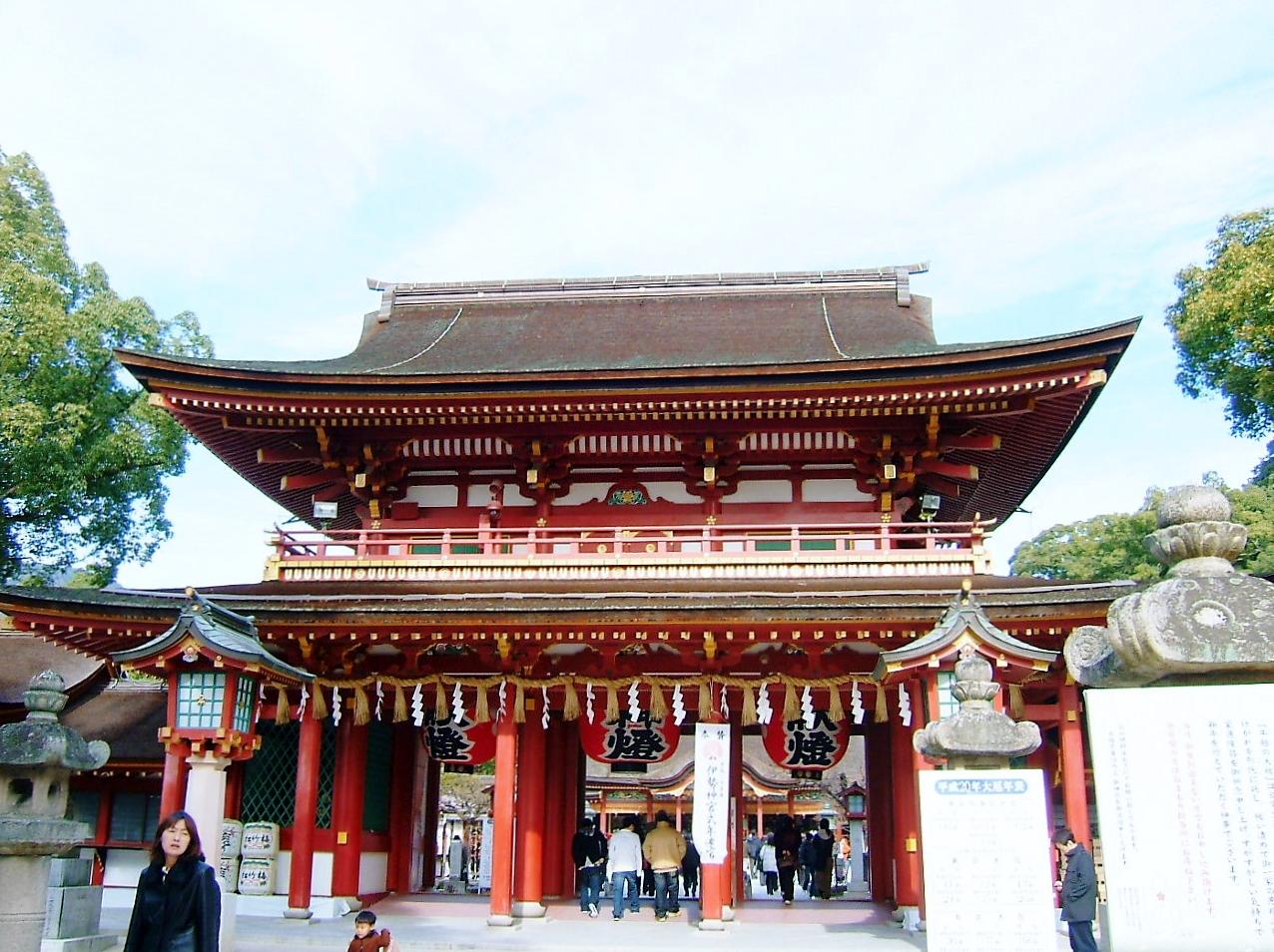福岡県のお天気まとめ!福岡、八幡、飯塚、久留米エリア今日、明日、週間天気!